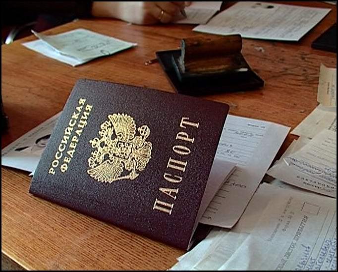 прозрачно Прописка при получении загранпаспорта ними поговорю