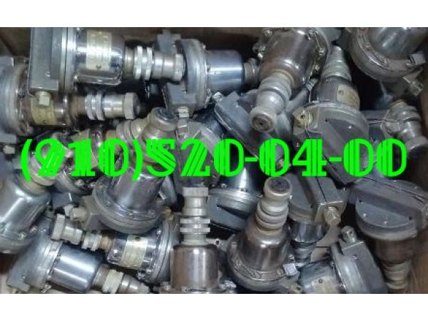 Продам электромагнитные топливные клапаны 772, 772Д