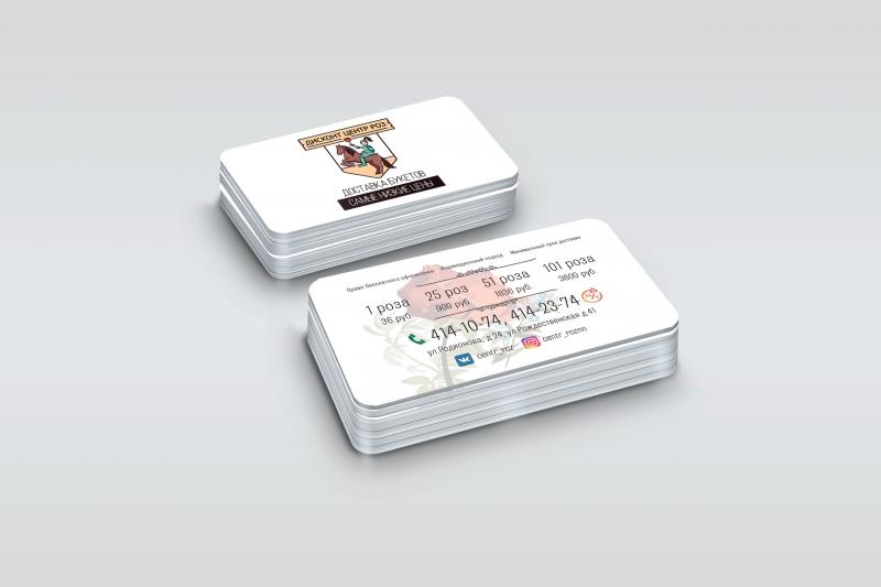 Изготовление и производство пластиковых карт