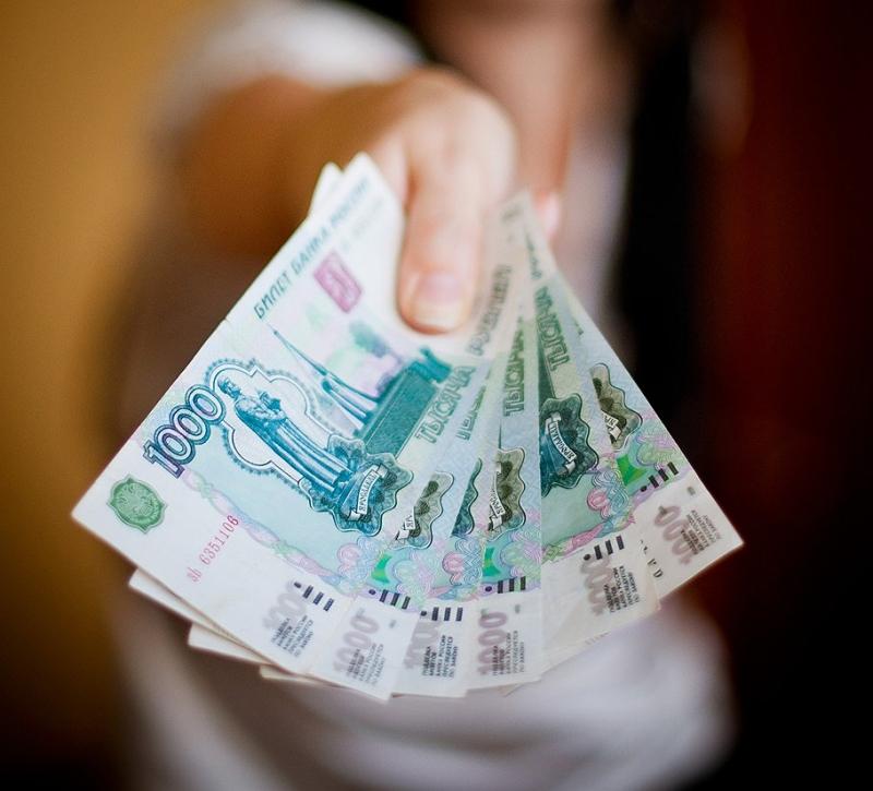 Гарантированная помощь в получении кредита с плохой ки