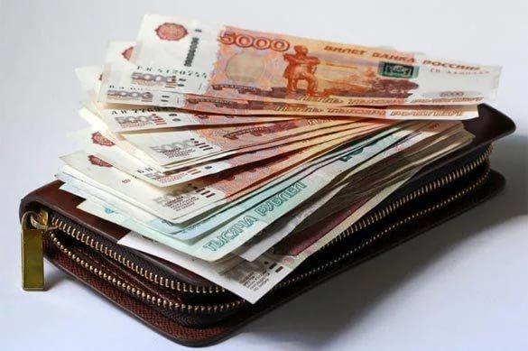 Оформляем потребительский кредит от 300.000 рублей с любой кредитной историей.