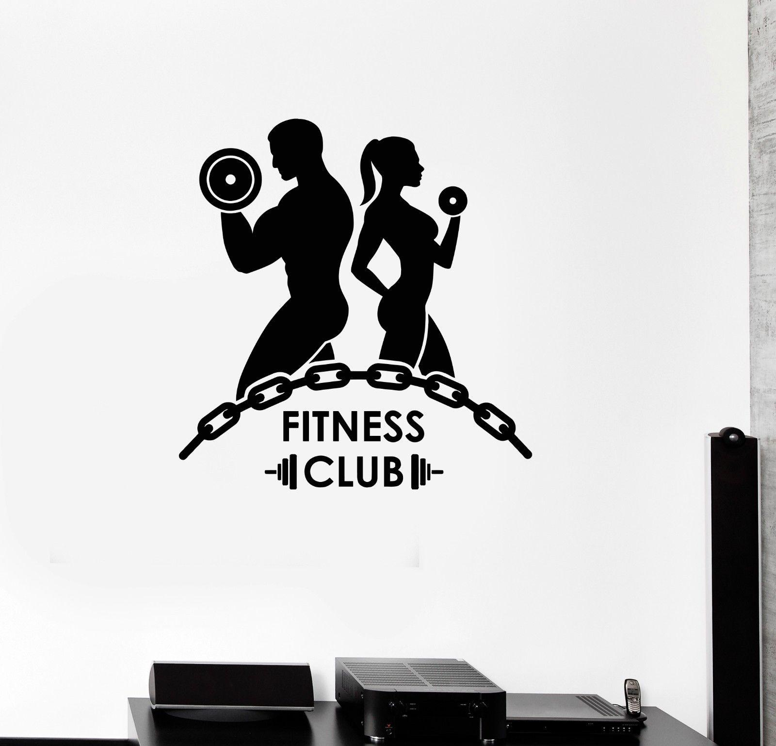 Фитнес зал в центре города